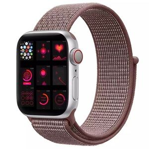 Accessories - NEW Dusty Maeve Pink Apple Watch Replacement Band